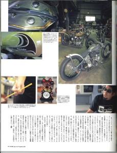 ホットバイク2中B